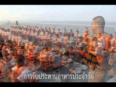 การฝึกภาคทางใช้การในทะเลของนักเรียนจ่าทหารเรือ ประจำปีการศึกษา 2556