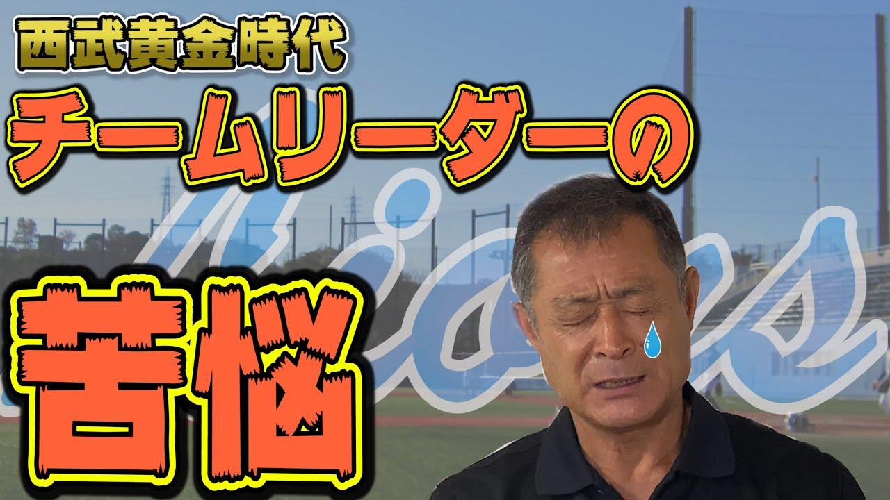 年俸 プロ 野球 監督