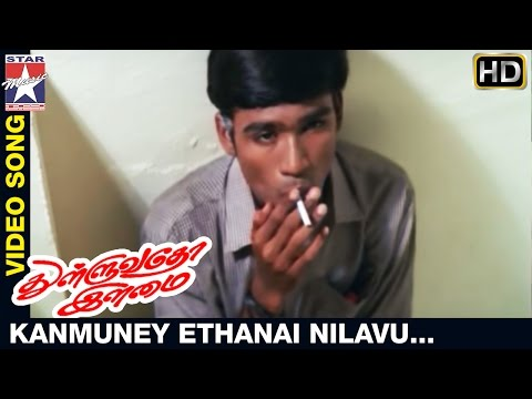 Kanmunne Ethanai Nilavu Song Lyrics From Thulluvatho Ilamai