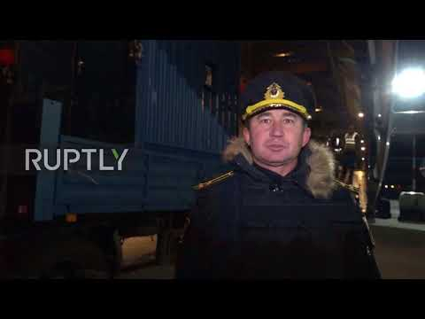 Russia: Navy specialists depart to join San Juan submarine rescue