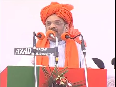 "Shri Amit Shah addresses ""Gaurav Rally"" in Jind, Haryana : 11.09.2016"