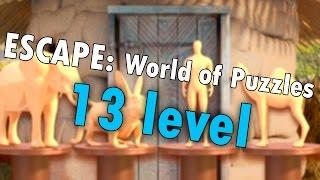 13 уровень - Escape World Travel (Побег: Мир Головоломок) прохождение