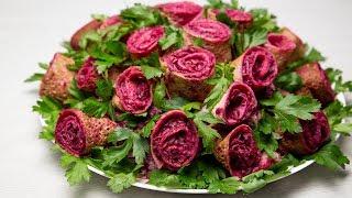 Салат « Букет роз» -  красивый и вкусный рецепт для праздничного стола