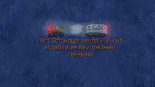 SWINE RUS fun game Ice battle - Night