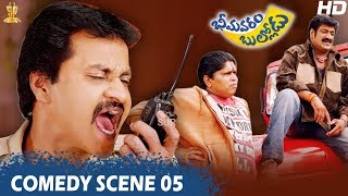 Sunil Best Comedy Scenes | Bhimavaram Bullodu Telugu Movie | Raghu Babu | Suresh Productions