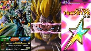 100% POTENTIAL SYSTEM AGL LR SUPER BABY 2 SHOWCASE! Dragon Ball Z Dokkan Battle