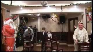 Дед Мороз на  Новый год, новогодний корпоратив Киев