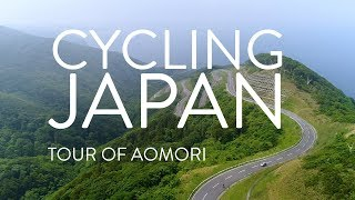 Cycling Northern Japan in Aomori