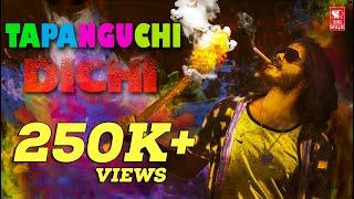 Tapanguchi Dicchi | Lyrical Video | Pradeep Shasthri | Chethan | Kannada Album Song