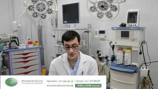 Анестезия при лапароскопических операциях