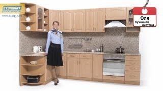 Кухня «Оля» (Бук/Береза-Роксан) модель №2