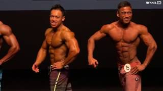 FITNESS IRONMAN 2018 HomeTeamNS Fitness Workz Men's Physique (Overa...