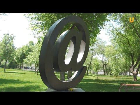 Где в Оренбурге... Памятник знаку @.