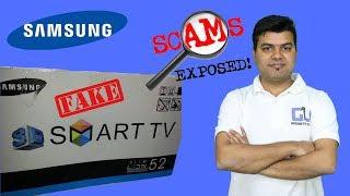 Fake Samsung TV Fraud Exposed, Be Aware, Be Safe #JagoGrahakJago #GTUGyaan