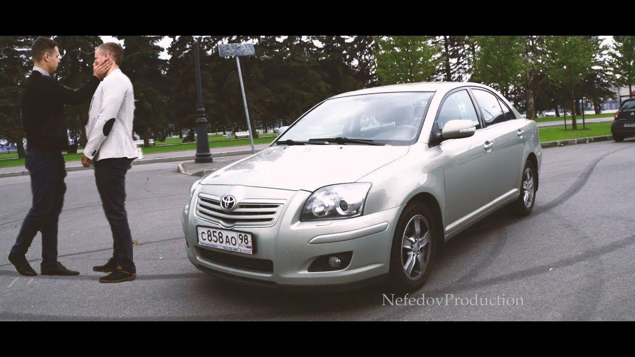 3.Обзор Toyota Avensis,отказался от 130т.р. в месяц,ради блогерства