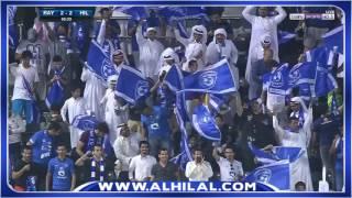 بالفيديو : الهلال يواصل تألقه برباعية في شباك الريان القطري و يتأهل متصدراً لمجموعته