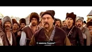Тарас Буљба - Тарас Бульба Part 3