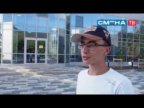 В ВДЦ «Смена» подвели итоги профильной программы «Юный следователь»