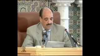 CORCAS President letter to NGOs supporting Polisario - Western Sahara Territory Autonomy