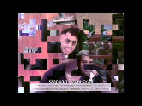 ФАРХАД БАКИНСКИЙ MP3 СКАЧАТЬ БЕСПЛАТНО