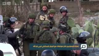 مصر العربية | إصابة فلسطينيين خلال مواجهات مع الجيش الإسرائيلي غربي رام الله