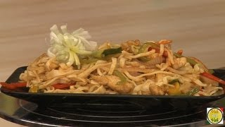 Chicken Chow Mein Recipe - By Vahchef @ Vahrehvah.com