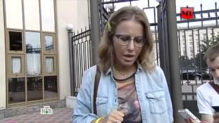 15 минут допроса Собчак занял оральный секс