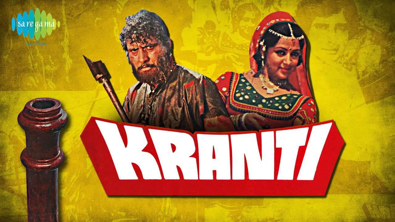 Kranti Kranti (I) Kranti [1981] - YouTube