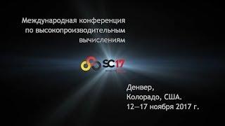 видео Подробно об ICBT