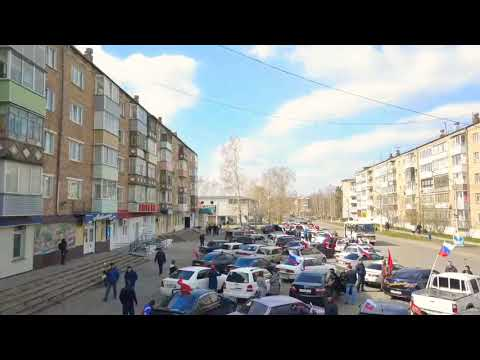#9Мая#Автопробег#Лесосибирск#Енисейск