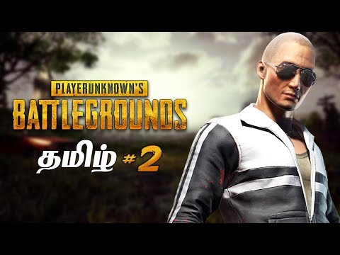 PUBG (Mobile) Player Unknown's Battlegrounds #2 Live Tamil Gaming