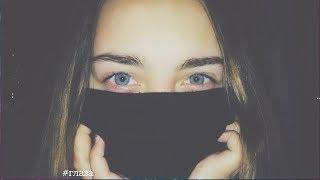 Красивые глаза musical.ly