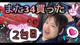 また増車!? 秋田にR34運んだついでにもう一台R34買ってきた!!ER34レストア&ドリ車プロジェクトやるよ!