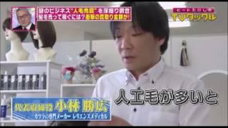 http://www.relienceniigata.biz/ 新潟駅徒歩1分。『医療用かつら(ウィ...