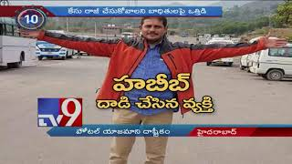 24 Hours 24 News || Top Trending Worldwide News || 21-06-2018 - TV9