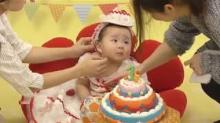 1歳のお誕生日の撮影に行ってきました☆ 今までで初めて機嫌を悪くする...