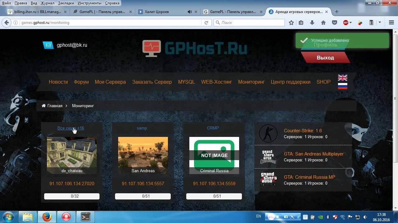 Как создать игравой хостинг как сделать чтобы поисковик запомнил название сайта