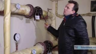 В Мамулино включили отопление в жилых домах