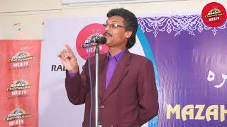 Shahed adeeli || Mazahiya Mushaira |Season 2 || Radio || Charminar ||107.8FM || Hyderabad