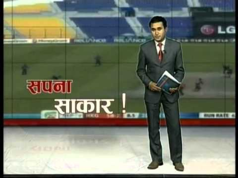 nepalese cricket team road to world cup issue of the day by anuz thapa part 1