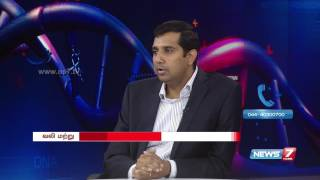 Palliative Care in Cancer and Treatments 3/4 | Doctoridam Kelungal | News7 Tamil