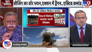 India चाहता है बातचीत से LAC विवाद सुलझाए China, नहीं तो...