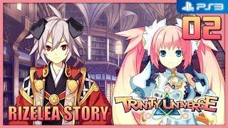 Trinity Universe 【PS3】 Rizelea Story #02 │ Chapter 1 : The Valkyrie Rizelea