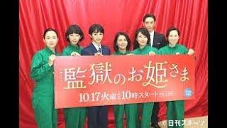 小泉今日子(51)主演のTBS系列火曜ドラマ「監獄のお姫さま」(火曜午後10...