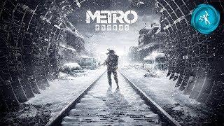 Метро: Исход — Русский трейлер игры ( E3 2018)
