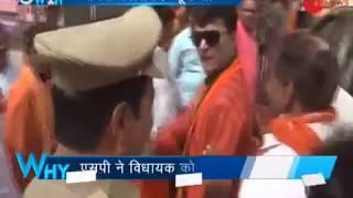 5W 1H: BJP MLA Harshvardhan Bajpai Misbehaving with Allahabad SP; Video goes viral