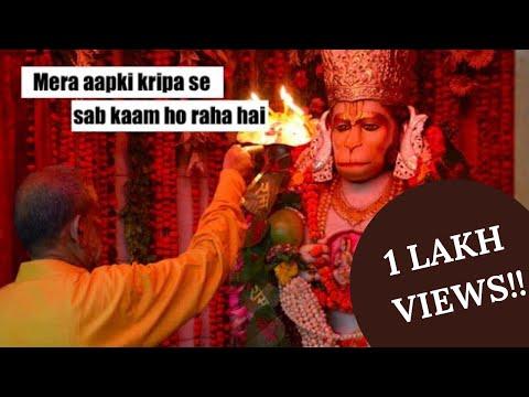 Mera Aapki Kripa Se   hanuman bhajans   bajarangbali   bhakti song
