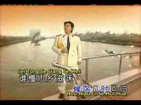 ( chuang shyue chung )