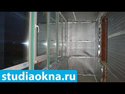 Утепление балкона, утепление фасадного остекления - видео он.