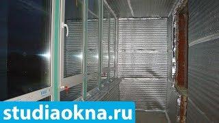 видео Утепление и отделка лоджии с холодным фасадным остеклением